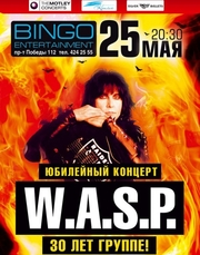 Продам билеты на концерт W.A.S.P. в Киеве 25.05.2012