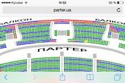 Продам 4 билета на Тину Кароль,  24.12.14