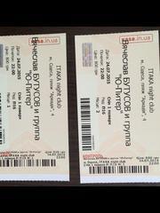 Два билета на Концерт Бутусова и Юпитер 24.07.2015
