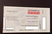 Билеты на Файне місто 20.07.-23.07.2017