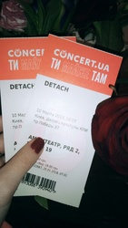 Билеты на концерт в подарок дарите близким эмоции!