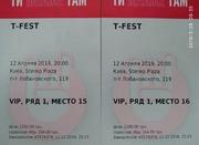 """T-Fest """"Gazgolder"""""""