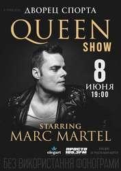 Продам 2 билета на концерт Marc Martel Queen Show 8 июня 19:00
