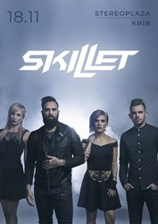 Продам 2 билета на концерт Skillet