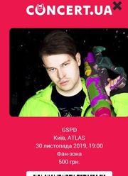 Билет на концерт GSPD